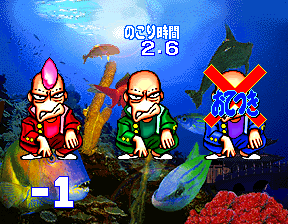 Bishi Bashi Championship Mini Game Senshuken (ver JAA, 3 Players) [Imperfect gfx (one gfx rom bad, bad priorities)]