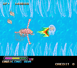 Chimera Beast (prototype)
