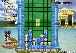 Cleopatra Fortune (Ver 2.1J 1996/09/05)
