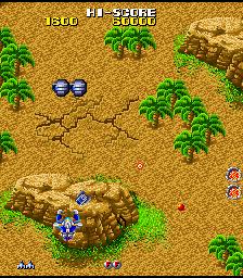 Ufo Robo Dangar (4/07/1987)