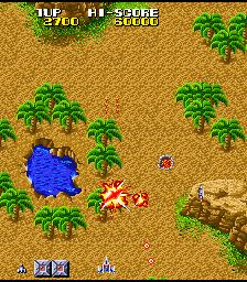 Ufo Robo Dangar (9/26/1986)
