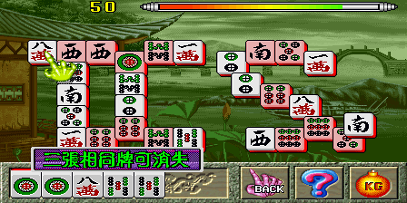 Dragon World II (V100H, Hong Kong)