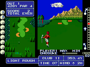 Fighting Golf (US)