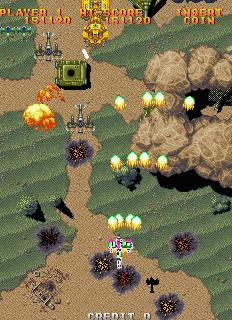 Gekirindan (Ver 2.3J 1995/09/21)