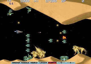 Gradius III (Japan, program code S, split)