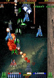 Gunlock (Ver 2.3O 1994/01/20)