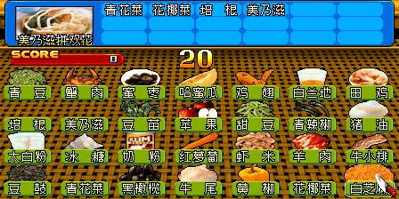 Happy 6-in-1 (V101 - V100MK, China) [Incomplete Dump]