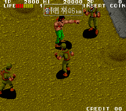 Ikari III - The Rescue (Korea, 8-Way Joystick)