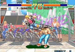 Kaiser Knuckle (Ver 2.1O 1994/07/29)