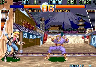 Kaiser Knuckle (Ver 2.1J 1994/07/29)
