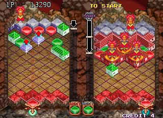 Land Maker (Ver 2.01J 1998/06/01)