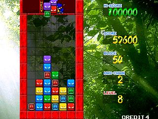 Gyakuten!! Puzzle Bancho (Japan)