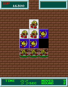 Puzzle Club (Japan prototype)