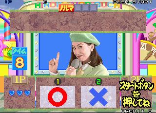 Moriguchi Hiroko no Quiz de Hyuu!Hyuu! (Ver 2.2J 1995/05/25)
