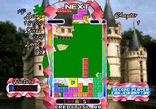 Tetris Plus 2 (World)