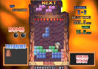 Tetris Plus 2 (Japan, V2.2)