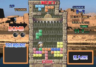 Tetris Plus 2 (Japan, V2.1)
