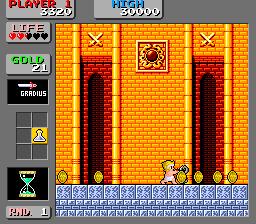 Wonder Boy in Monster Land (Japan Old Ver., MC-8123, 317-0043)
