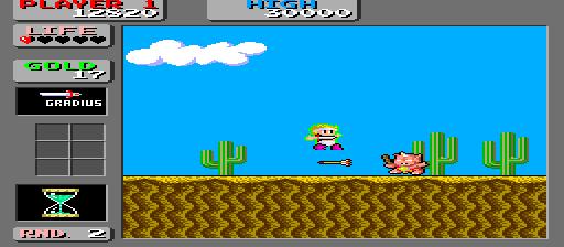 Wonder Boy in Monster Land (English, Virtual Console)