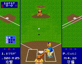 World Stadium '90 (Japan)