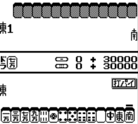 Yakuman (Japan) (Rev A)