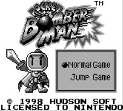 Pocket Bomberman (Europe)