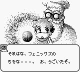 Dino Breeder 2 (Japan)