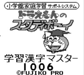 Doraemon no Study Boy 6 - Gakushuu Kanji Master 1006 (Japan)