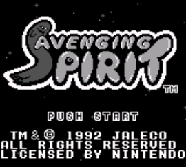 Avenging Spirit (USA, Europe)