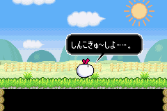 Hachiemon (J)(Rising Sun)