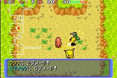 Pokemon Fushigi na Dungeon - Aka no Kyuujoutai (J)(WRG)