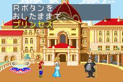 Adventure of Tokyo Disney Sea (J)(Eurasia)