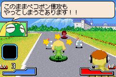 Keroro Gunsou Taiketsu! Keroro Cart de Arimasu!! (J)(Caravan)