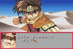 Genso Maden Saiyuki (J)(WRG)