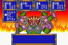 Momotarou Matsuri (J)(Rapid Fire)