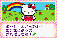 Sanrio Puroland All Characters (J)(Rising Sun)