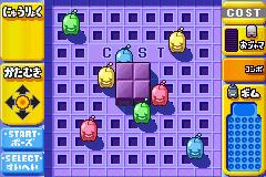 Koro Koro Puzzle Happy Panechu! (J)(Nobody)