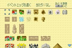 RPG Tsukuru Advance (J)(Mugs)