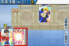 Konjiki no Gashbell!! The Card Battle for GBA (J)(Supplex)