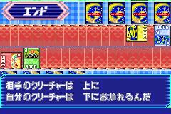 Duel Master 3 (J)(Caravan)