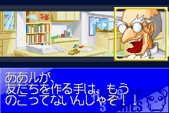 Hamster Monogatari 3 (J)(Patience)