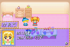 Wagamama Fairy Mirumo De Pon - 8 Nin no Toki no Yousei (J)(Rising Sun)