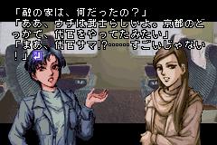 Higanbana (J)(Polla)