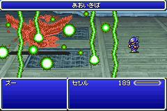 Final Fantasy IV Advance (J)(WRG)