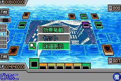 Yu-Gi-Oh! Duel Monsters GX - Mezase Duel King (J)(Supplex)