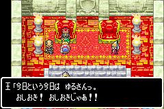 Dragon Quest Monsters - Caravan Heart (J)(Polla)
