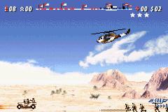 Super Army War (U)(Venom)