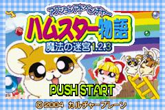 Twin Series 4 - Hamu Hamu Monster EX & F Puzzle Hamusuta (J)(Independent)