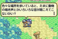 Hunter X Hunter - Minna Tomodachi Daisakusen (J)(Cezar)
