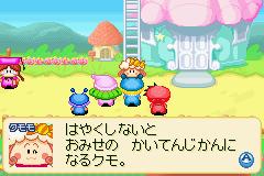 Wagamama Fairy Mirumo de Pon Nazo no Kagi to Shinjitsu no Tobira (J)(Caravan)